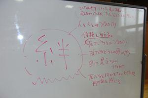 RIMG0842_R.JPG