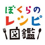 bokureci_logo.jpgのサムネイル画像